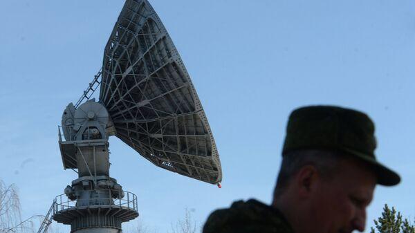 Главный испытательный космический центр имени Г.С.Титова