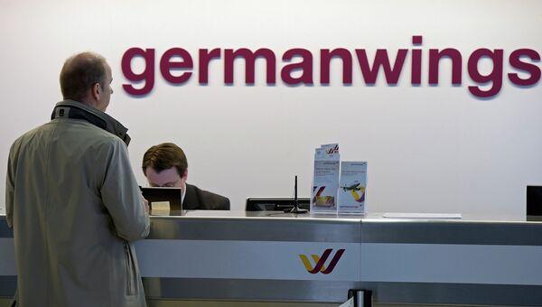 Логотип компании Germanwings