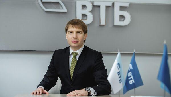 Управляющий ВТБ в СКФО Виктор Кузьменко