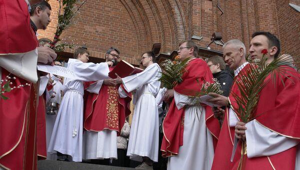 Вербное воскресенье в католической церкви, архивное фото