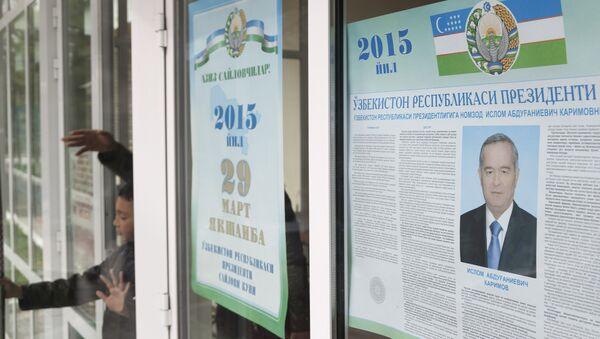 Выборы в Узбекистане. 29 марта 2015 года