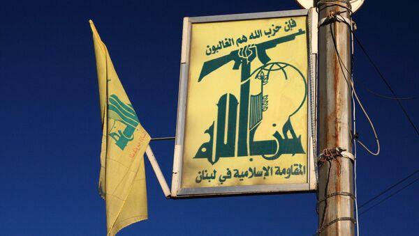 Флаг движения Хезболлах, архивное фото