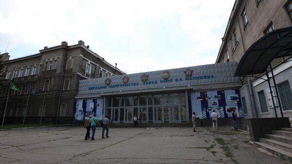 Харьковский завод транспортного машиностроения имени В.А. Малышева, выпускающий двигатели, тепловозы и танки