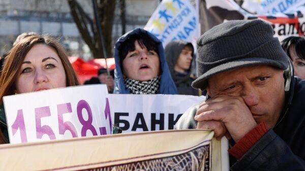 Участники митинга Финансовый майдан у здания Верховной рады