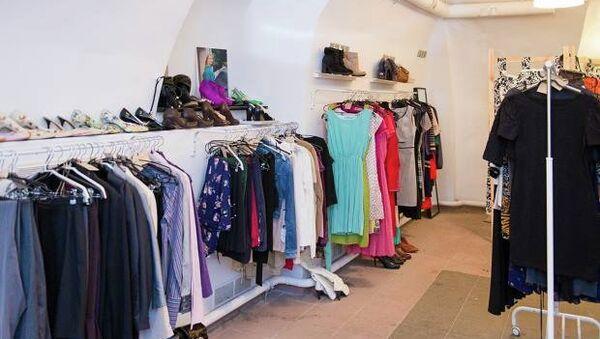 Charity Shop на Новокузнецкой