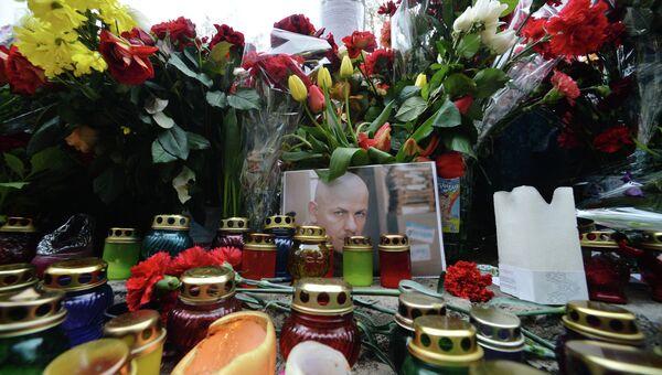 Похороны журналиста Олеся Бузины в Киеве. Архивное фото