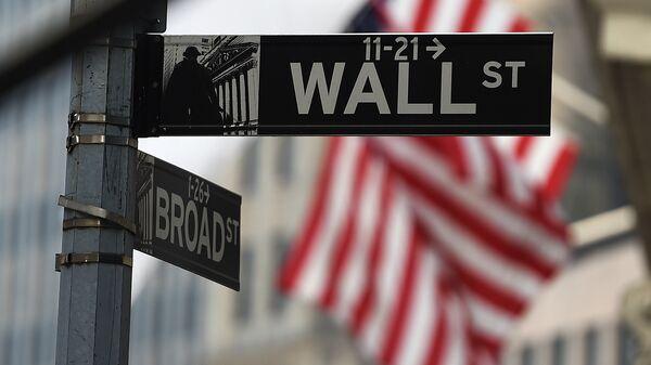Уолл стрит, архивное фото