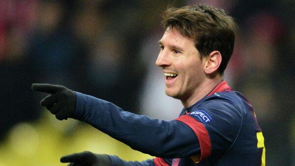 Игрок ФК Барселона Лионель Месси, архивное фото