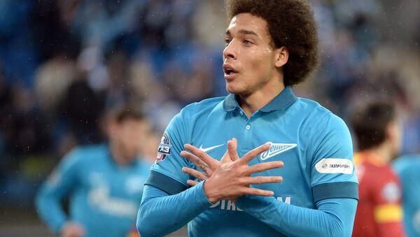Игрок Зенита Аксель Витсель радуется голу в матче 25-го тура ЧР по футболу между ФК Зенит (Санкт-Петербург) и ПФК Арсенал (Тула)
