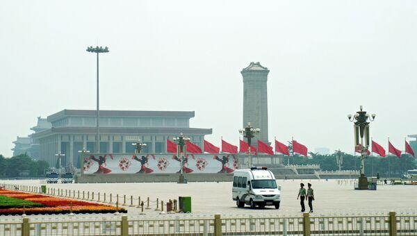 Мавзолей Мао Цзэдуна. Пекин. Архивное фото