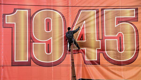 Подготовка к празднованию Дня победы в Москве