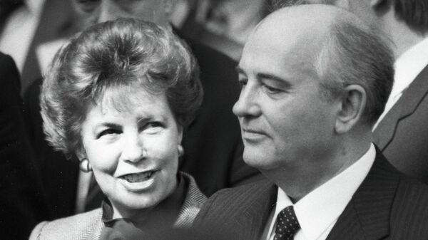 Горбачев с супругой в Югославии