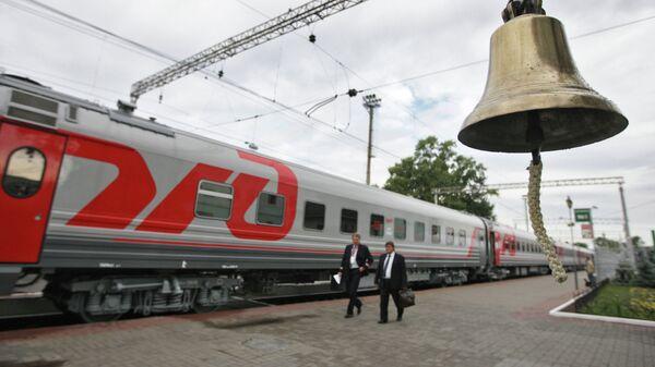 Поезд ОАО РЖД на Рижском вокзале. Архивное фото