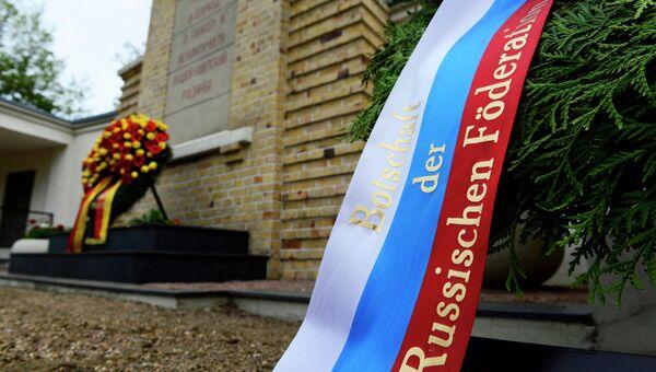 Мемориал советским воинам в германском городе Лебус. Архивное фото