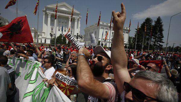 Участники акции протеста в центре Скопье. Архивное фото