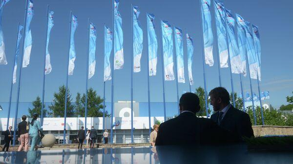 Участники XVIII Петербургского международного экономического форума. Архивное фото