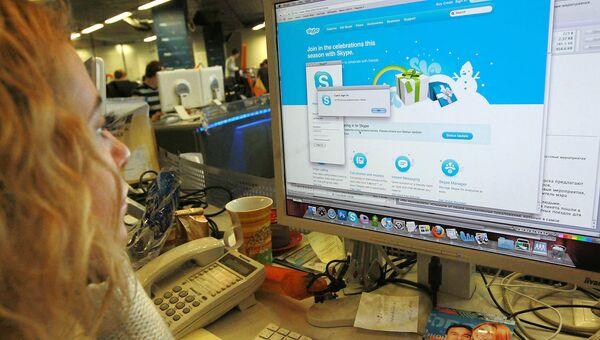 Microsoft продолжит поддержку Skype для всех операционных систем