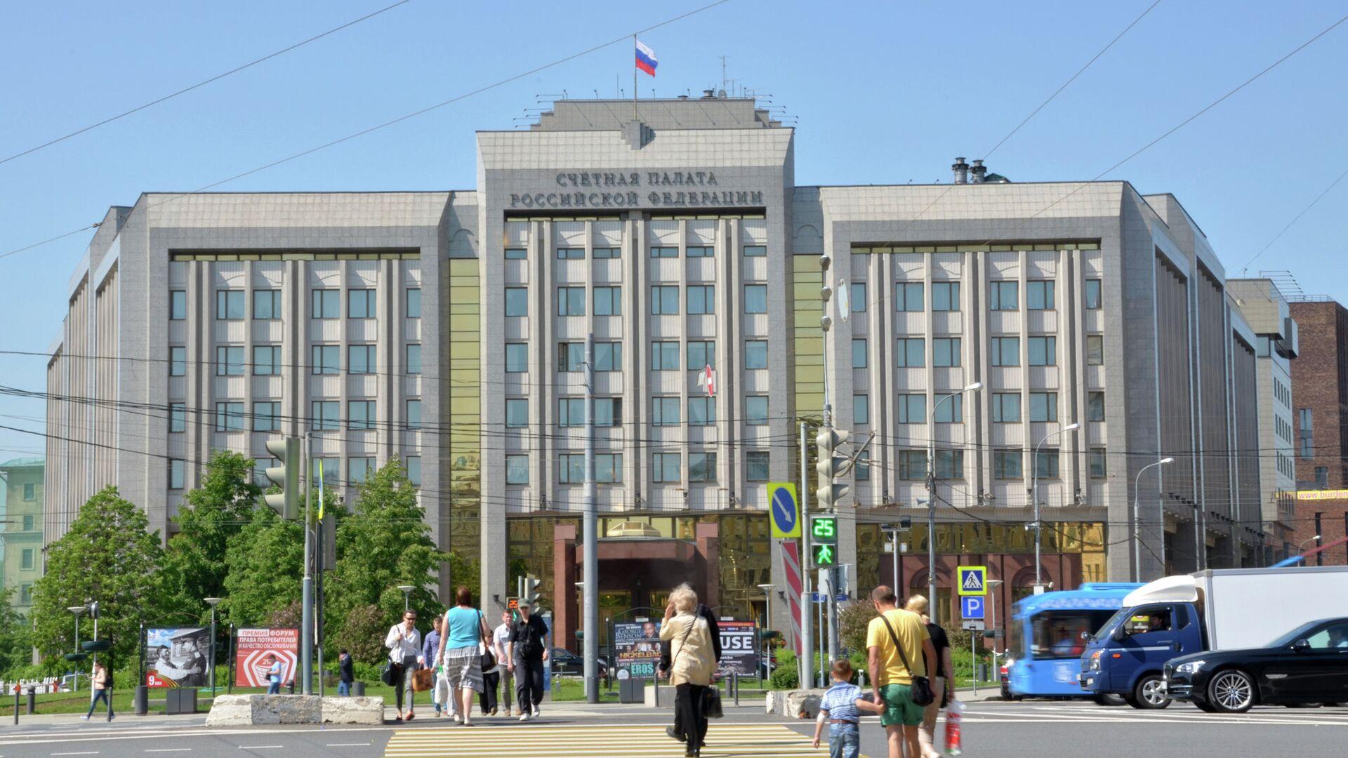 Здание Счетной палаты РФ в Москве - РИА Новости, 1920, 30.09.2021