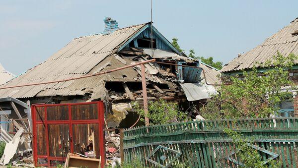 Донбасс. Архивное фото