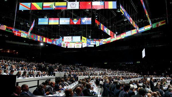Конгресс ФИФА в Цюрихе