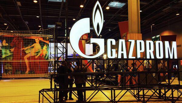 Стенд Газпрома на выставке Мирового газового конгресса-2015. Архивное фото
