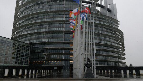 Здание Европарламента в Страсбурге. Архивное фото