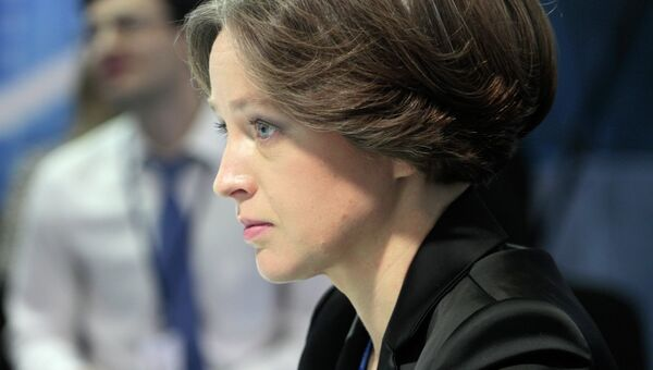 Первый вице-президент, член правления ОАО Газпромбанк Екатерина Трофимова. Архивное фото