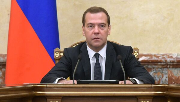 Председатель правительства России Дмитрий Медведев, архивное фото