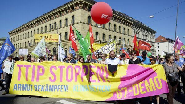 Участники акции протеста в Мюнхене