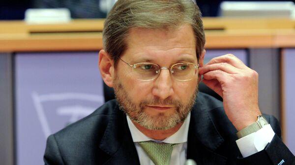 Комиссар Европейского Союза по вопросам расширения и политики соседства Йоханнес Хан