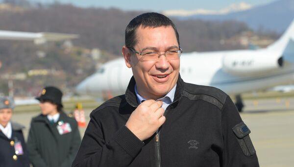 Экс-премьер-министр Румынии Виктор Понта