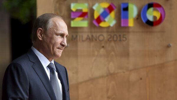 Президент России Владимир Путин на выставке Экспо 2015 в Милане