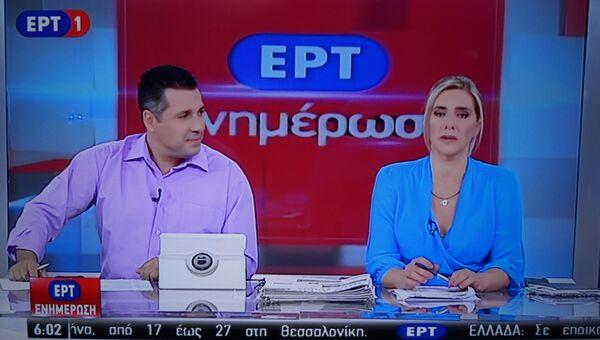 Вещание телеканала ERT