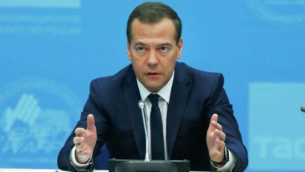 Премьер-министр РФ Д. Медведев принял участие в работе XVII Всемирного конгресса русской прессы