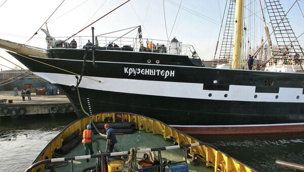 Российский парусник Крузенштерн. Архивное фото