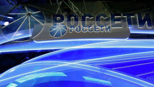 Логотип компании Российские сети (ОАО Россети). Архивное фото.