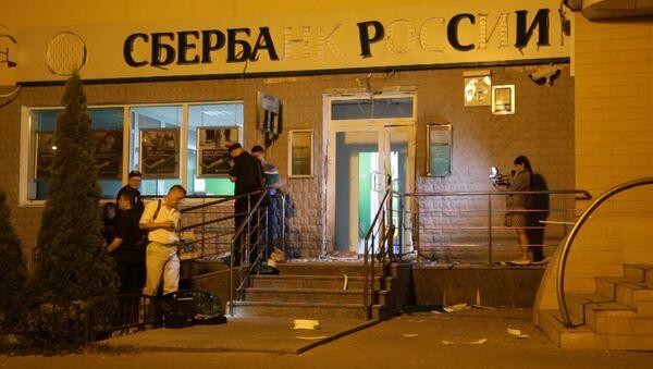 Взрыв выбил двери офиса Сбербанка в Киеве. Кадры с места ЧП