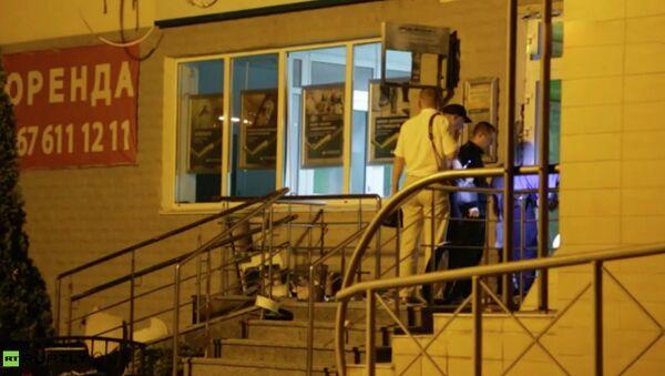 На месте взрыва у Сбербанка в Киеве. Июнь 2015