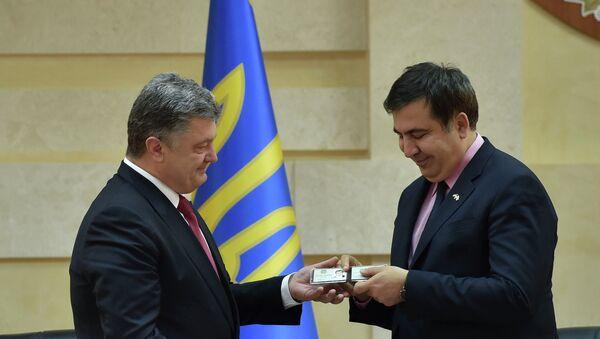 Президент Украины П.Порошенко назначил М.Саакашвили. Архивное фото