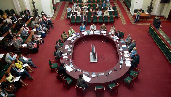 Круглый стол по социальному предпринимательству в ТПП РФ