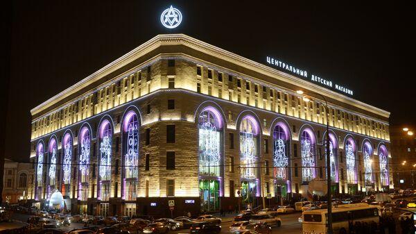 Центральный детский магазин на Лубянке в Москве