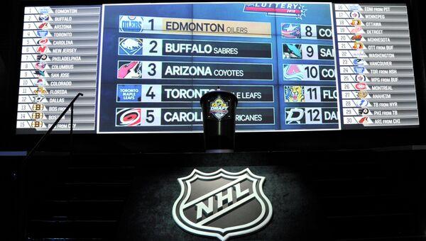 Церемония драфта НХЛ