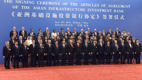 Церемония подписания соглашения о создании Азиатского банка инфраструктурных инвестиций. Архивное фото