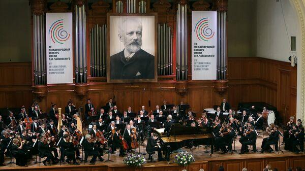 Торжественное открытие XV Международного конкурса имени П.И. Чайковского в Москве