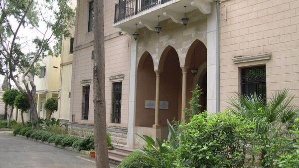 Здание посольства РФ в Ливане