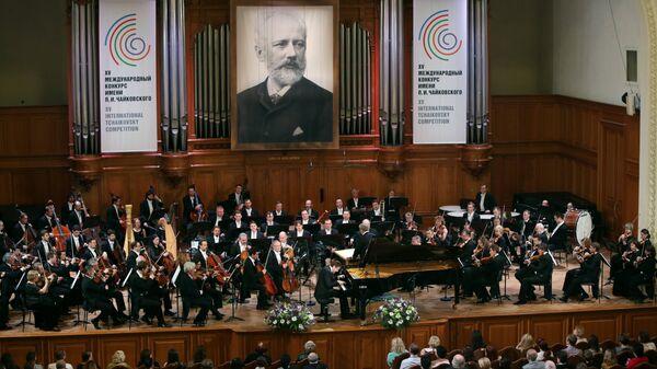 XV Международный конкурс имени П.И. Чайковского в Москве