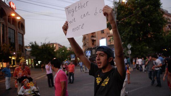 Акция протеста в Армении. Архивное фото