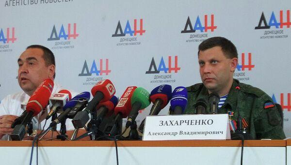 Глава ДНР Александр Захарченко и глава ЛНР Игорь Плотницкий. Архивное фото