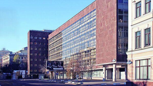Здание Федеральной службы государственной статистики