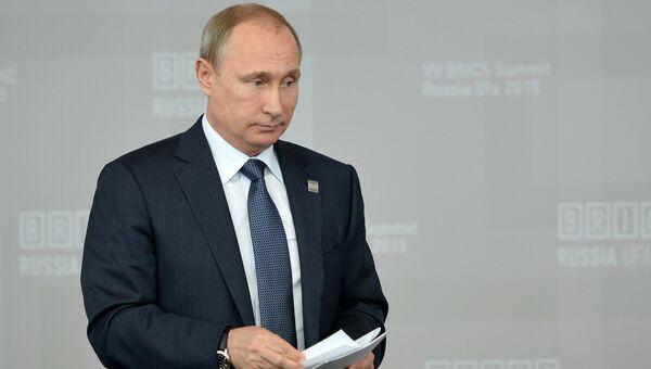 Президент Российской Федерации Владимир Путин в Уфе